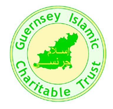 guernsey muslim Eastessence is the online shopping store for best quality modest islamic clothes for men & women shop for custom lengths and sizes of fashionable muslim dresses.